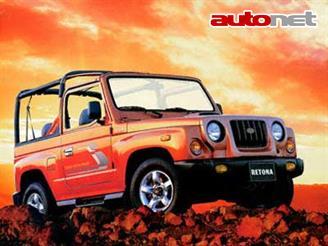 Технические характеристики Asia Motors Retona 2.0