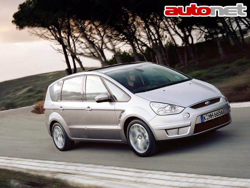 ford s-max i 2.5 mt расход
