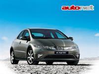 Honda Civic 1.4 TD