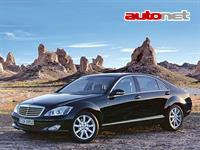 Mercedes-Benz S 500 lang 4MATIC