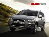 Mitsubishi Outlander XL 2.0