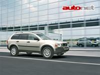 Volvo XC90 2.5 T AWD