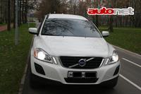 Volvo XC60 2.0 D3