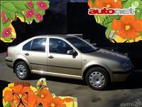 Volkswagen Bora 1.6