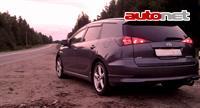 Toyota Caldina 2.0i 16V