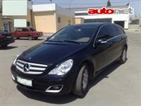 Mercedes-Benz R 350 Lang 4MATIC