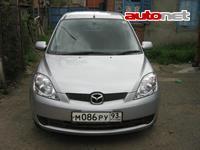 Mazda Demio 1.3