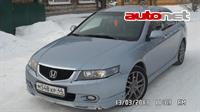 Honda Accord VII 2.4