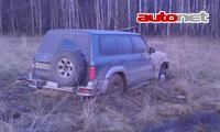 Nissan Patrol GR 3.0 TD 4WD