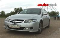 Honda Accord VIII 2.4