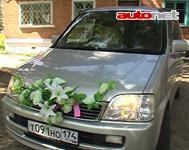Honda Stepwgn 2.0
