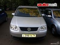Volkswagen Touran 1.6 FSI