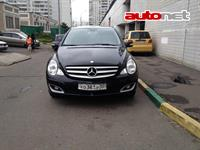 Mercedes-Benz R 350 4MATIC