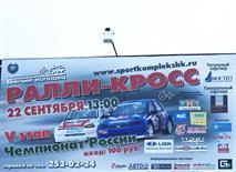 В спорткомплексе «Белый колодец» прошел финальный этап Чемпионата России , фото 1