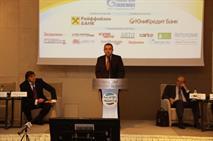 Пятая профессиональная конференция Росавтодилер-2013 завершилась, фото 1