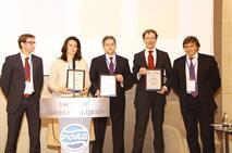 Пятая профессиональная конференция Росавтодилер-2013 завершилась, фото 4