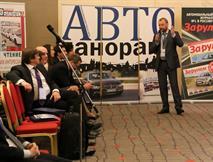 Пятая профессиональная конференция Росавтодилер-2013 завершилась, фото 5