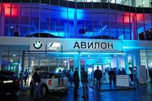 «Авилон BMW» отметил свое трехлетие презентацией модели Х5, фото 1