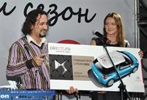 Дизайнеры раскрасили Citroen DS3, фото 10