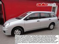 Nissan Wingroad 1.5