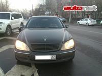 Mercedes-Benz S 500 lang ZAS