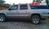 Chevrolet Suburban 2500 8.1 4WD
