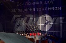 Газпромнефть поддержала фестиваль экстрима «Прорыв 2014», фото 5