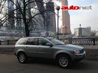 Volvo XC90 2.5 T5 AWD