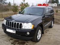 Jeep Grand Cherokee 5.7 4WD