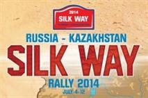«Шелковый путь 2014» отменен!, фото 1