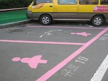 Женщинам сделали специальные места на парковках, фото 1