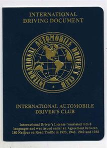 ГИБДД лишили монополии на выдачу водительских удостоверений, фото 1