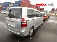 Toyota Noah 2.0