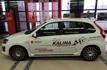 Lada Kalina Sport поступила в продажу, фото 1