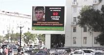 Фотографии неплательщиков штрафов начали показывать по городским мониторам, фото 1