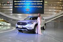 ММАС 2014 - будущее российского авторынка, фото 48