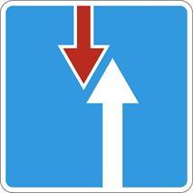 Дорожные знаки, фото 1