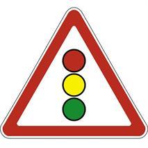 Дорожные знаки, фото 5