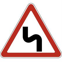 Дорожные знаки, фото 10