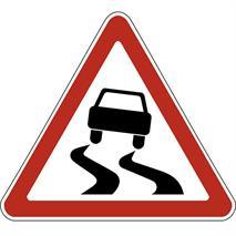 Дорожные знаки, фото 13