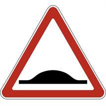 Дорожные знаки, фото 15