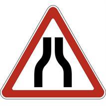 Дорожные знаки, фото 18