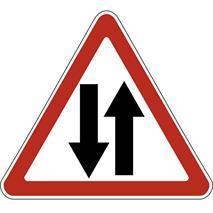 Дорожные знаки, фото 21