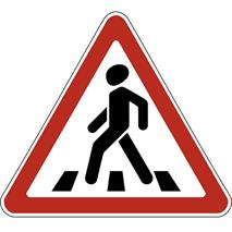 Дорожные знаки, фото 22