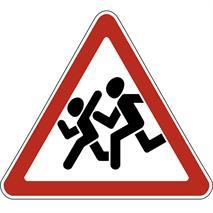 Дорожные знаки, фото 23