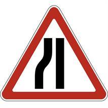 Дорожные знаки, фото 28