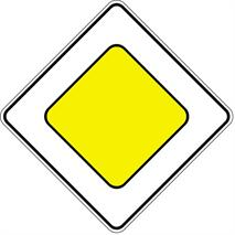 Дорожные знаки, фото 36