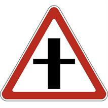 Дорожные знаки, фото 38
