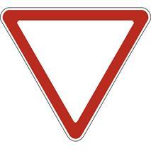 Дорожные знаки, фото 45