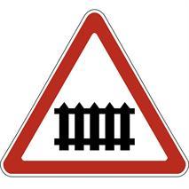 Дорожные знаки, фото 48